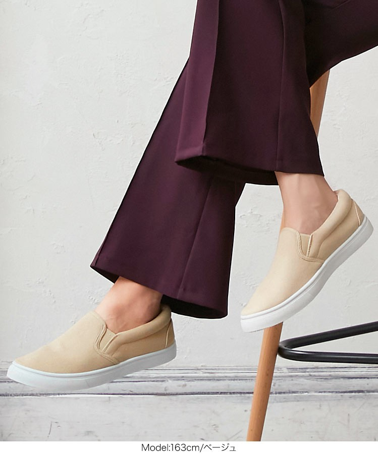 歩きやすい キャンバスベーシックスリッポン レディース 靴 シューズ スリッポン スニーカー キャンバス地 ぺたんこ I1802