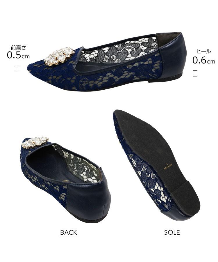 歩きやすい 透け感レース素材 ビジュー付きポインテッドトゥフラットソールパンプスシューズ*レディース ぺたんこ I1805