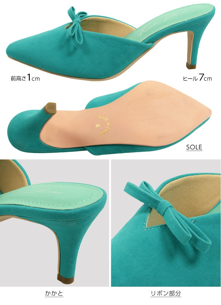 上品 7cmヒールポインテッドトゥリボンミュール レディース 靴 シューズ ミュール サンダル パンプス ピンヒール 大人 I1808