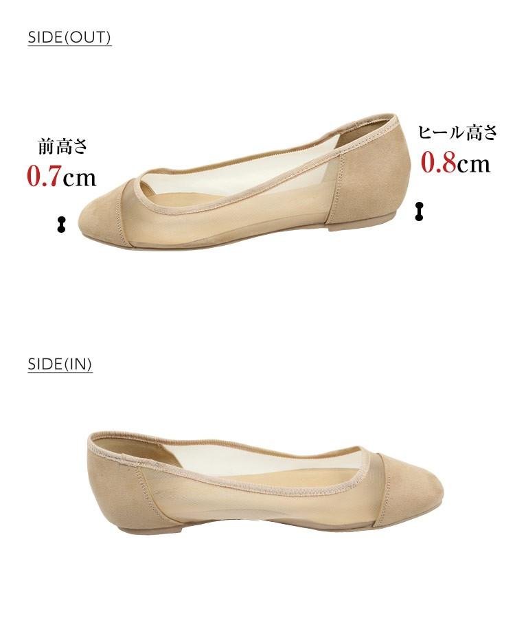 クッション シースルースクエアバレエ   レディース シューズ 靴 シアー 透け感 ヌーディ ぺたんこ フラット 歩きやすい I1819