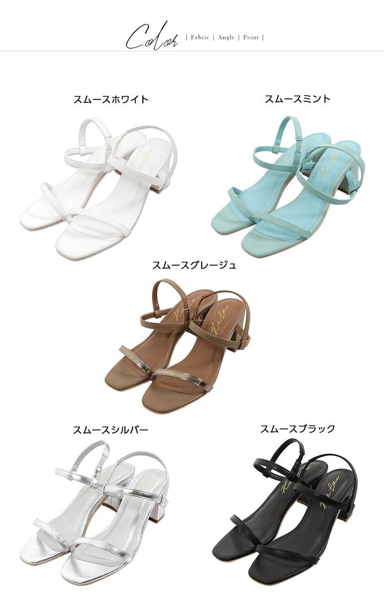 ゴム 細ストラップチャンキーヒールサンダル レディース シューズ 靴 フェミニン モード 大人 シンプル ベーシック I1826