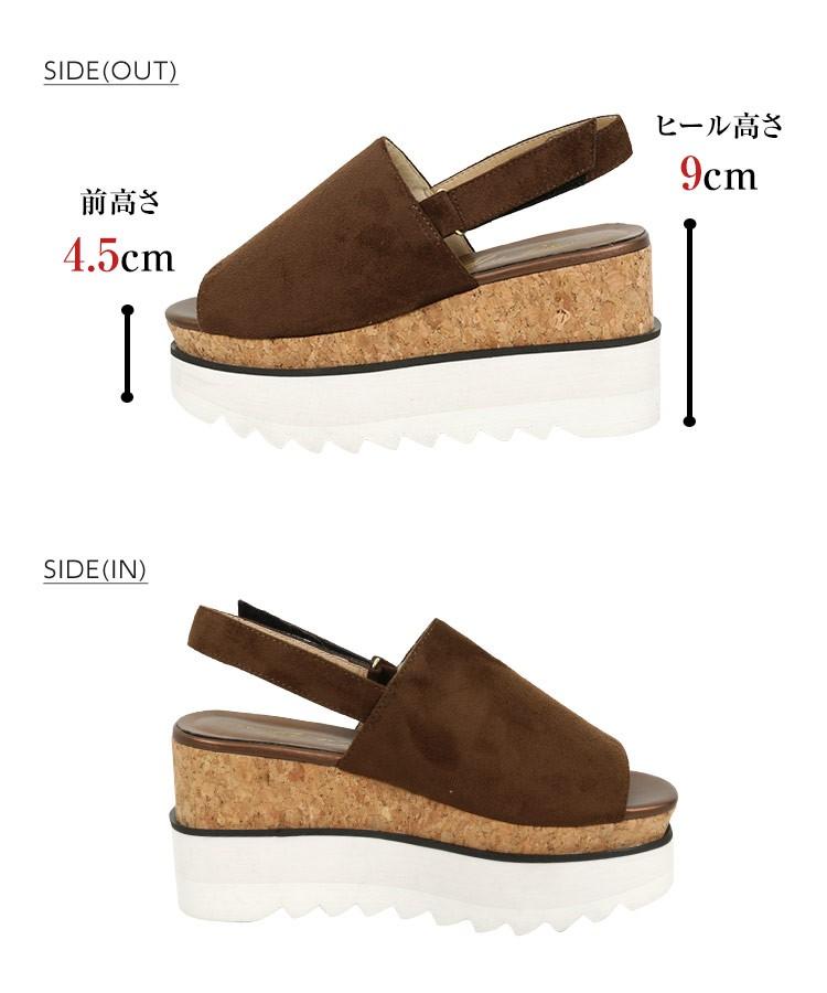 シャークソール プラットフォームバックベルトサンダル   レディース 靴 シューズ 厚底 ボリューム オープントゥ 靴下 I1831