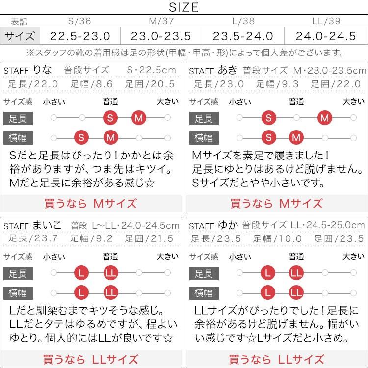 ぺたんこ ポインテッドオープントゥパンプス レディース シューズ 靴 サンダル 夏 オールシーズン ローヒール I1883