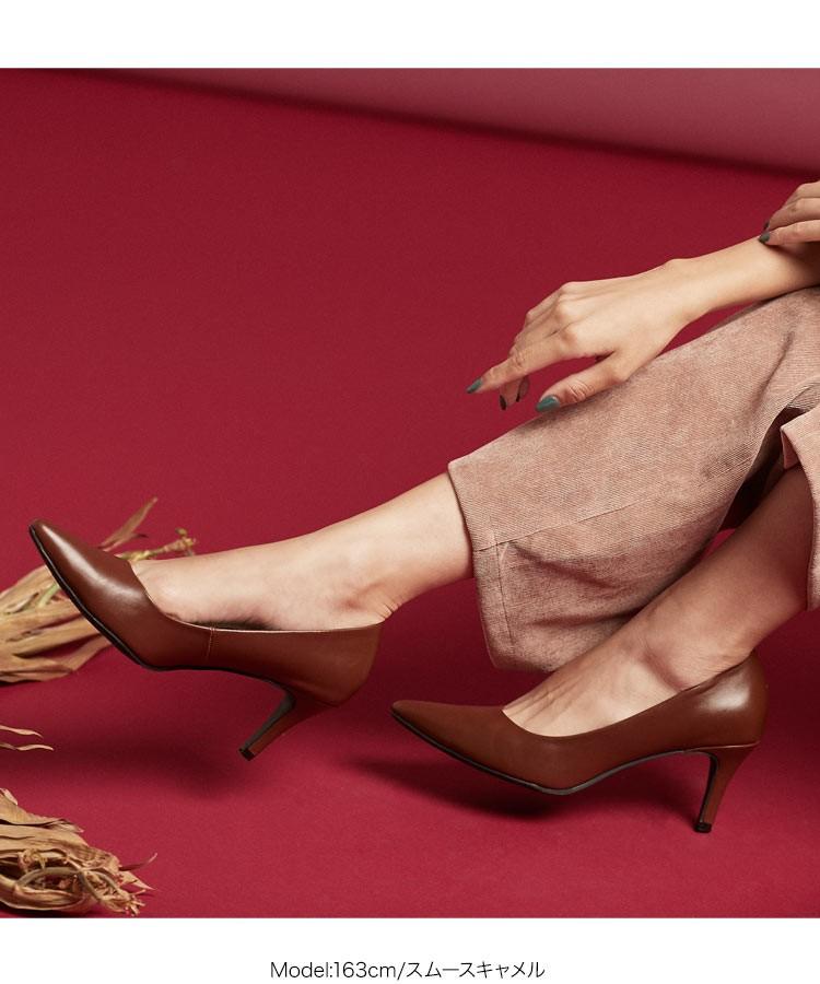 秋冬 ロングノーズポインテッドトゥパンプス レディース シューズ 靴 ベーシック きれいめ ピンヒール 秋 冬 I1952