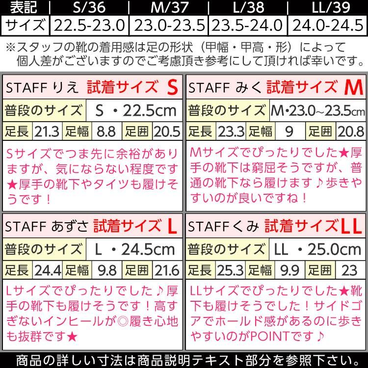 8cmインヒール入サイドゴアショートブーツ/レディース I873