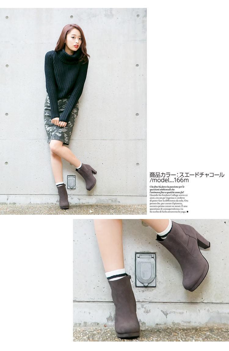 シンプルミドルブーツ/ショートブーツ I891
