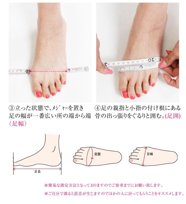 7cmヒールベーシックパンプス 足にFIT I930