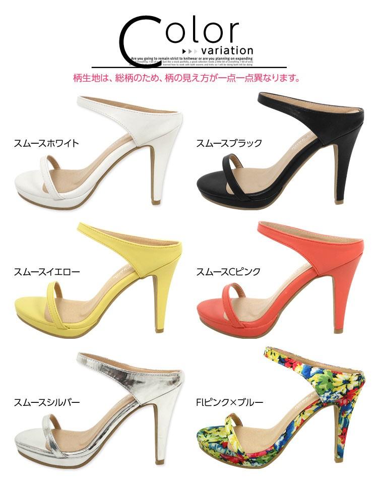 細ヒールサンダル/ミュール/レディース I986