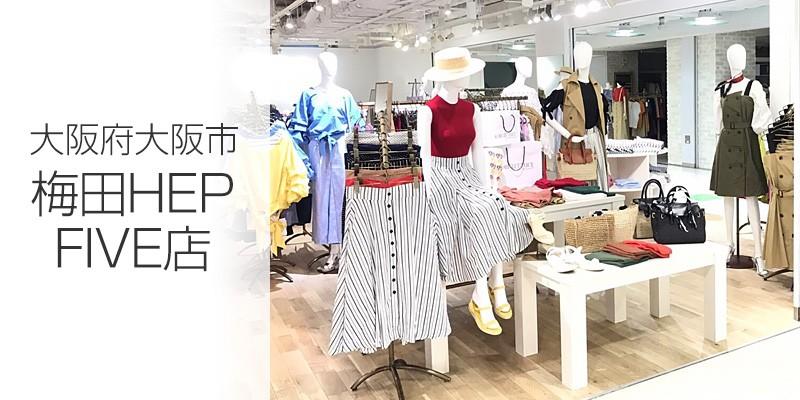 神戸レタスリアルSHOP HEP店イベント