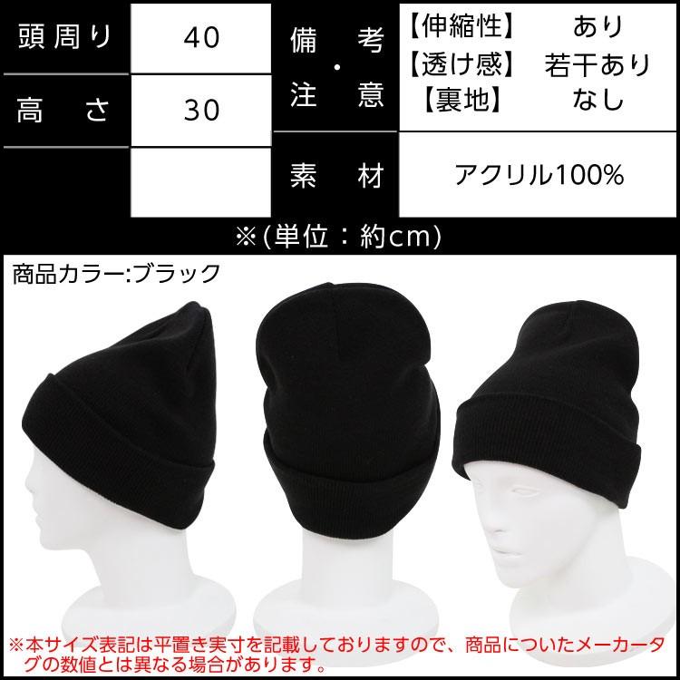 シンプルリブニットキャップ/ニット帽子/レディース J381