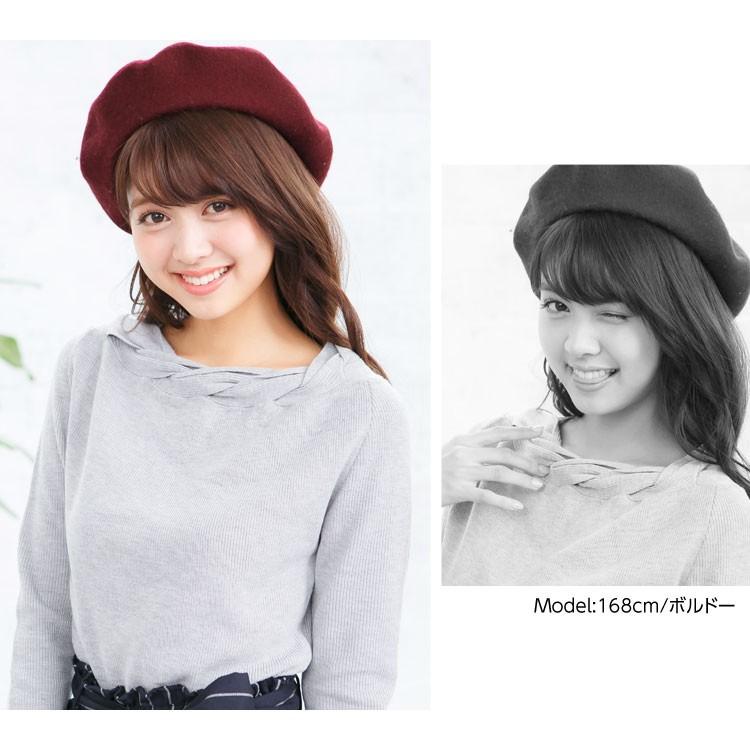 シンプルベレー帽子/レディース J416