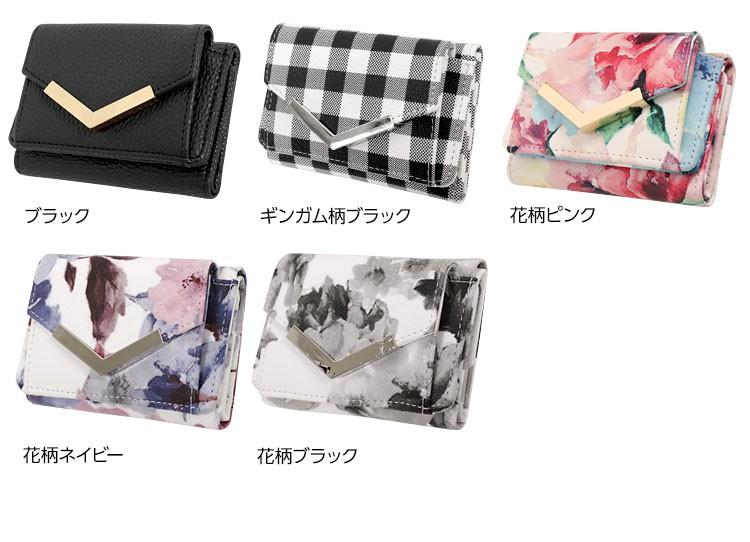 コンパクト三つ折りミニウォレット財布/レディース/小銭入れ付き V字金具付き J457