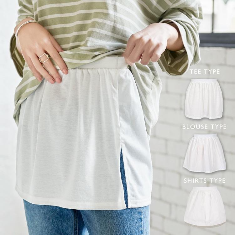 ウエストゴム フェイクレイヤード付け裾 レディース レイヤードトップス Tシャツ カットソー ブラウス スリット J699