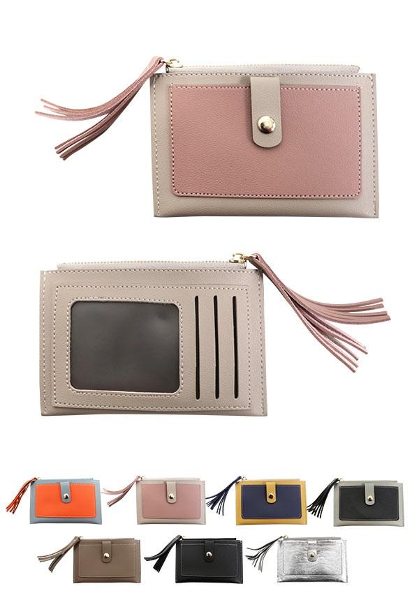 定期入れ 配色デザイン カード入れ タッセルミニウォレット コンパクト 合皮 フェイクレザー エコレザー カード J703