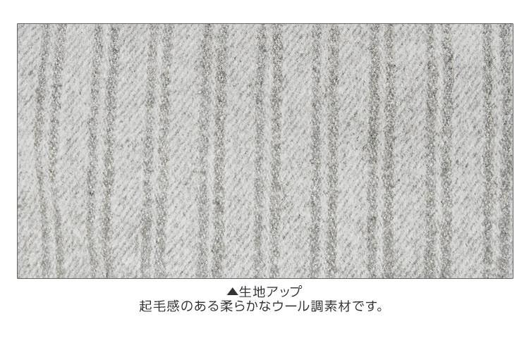 ストライプ柄ウール調ロングチェスターコート/テーラード/ジャケット K553