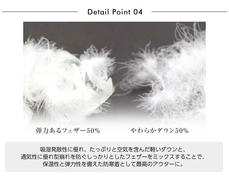 ビッグカラーリアルダウンロングコート/レディース 上質ダウン フェザー 軽くて暖か K583