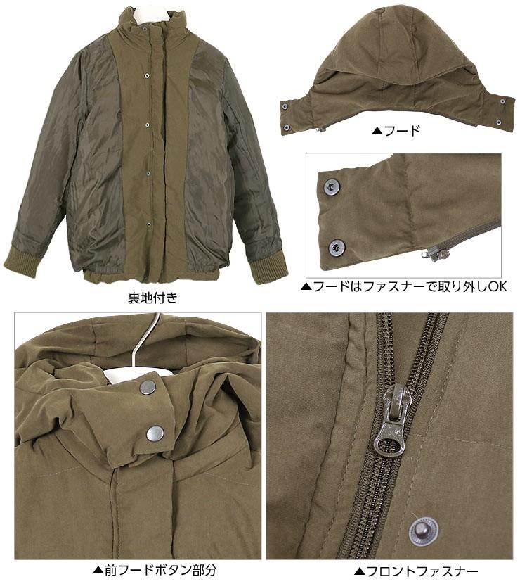 リアルダウンショートジャケットコート/アウター/レディース フード取外しOK ダウン フェザー K584