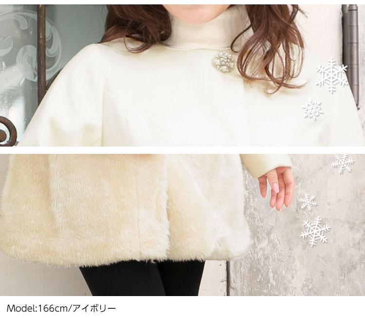 裾フェイクファー切替ウール調ノーカラーコート K589