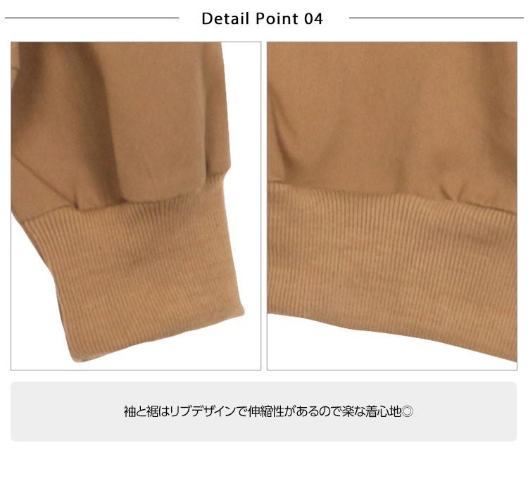MA-1 ブルゾン アウター 羽織り レディース K630