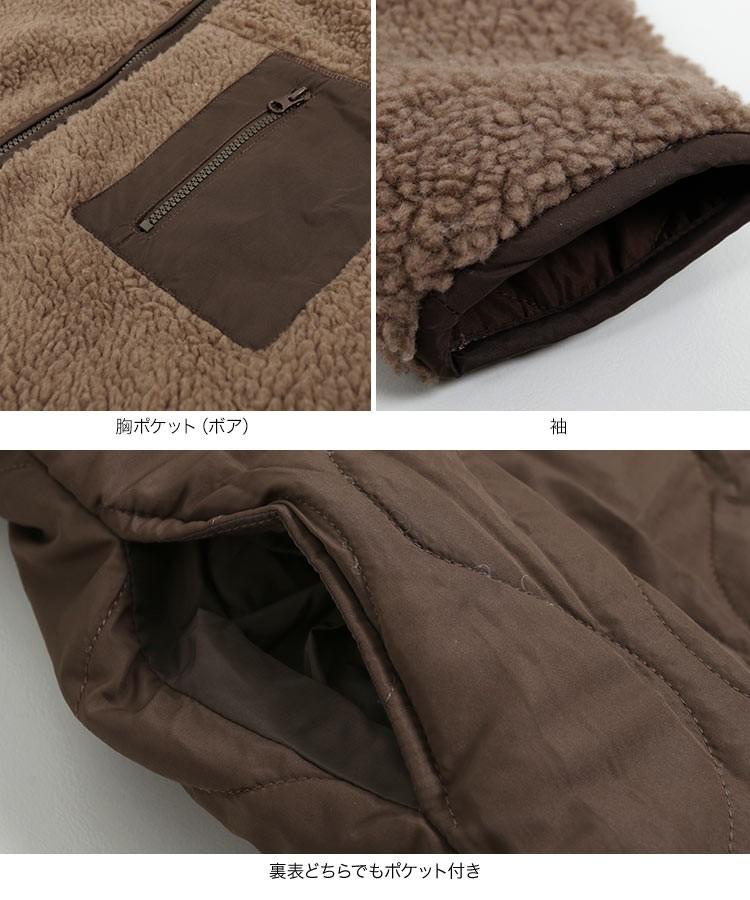 レディース ノーカラーorスタンドカラー ナイロン ボア中綿リバーシブルロングブルゾンジャケットコート アウター K845