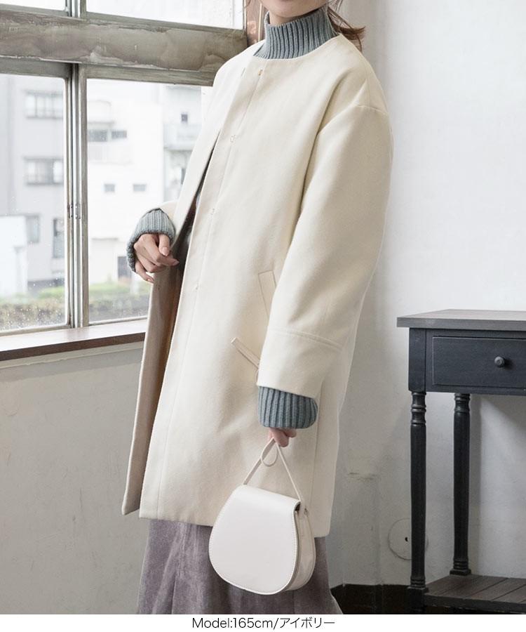 ミディアム丈 フェイクウールノーカラーコート レディース アウター 秋冬 冬 きれいめ 上品 ひざ上 K879