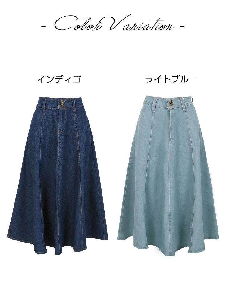 デニムフレアマキシ丈スカート/レディース M1121