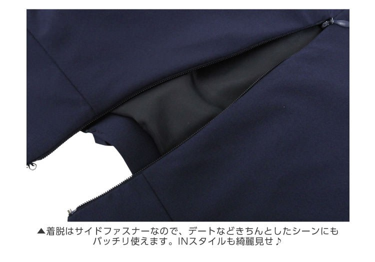 ウエストベルト付ミディアム丈フレアースカート/レディース M1448