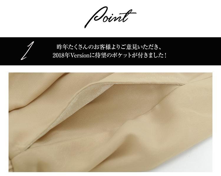 ガウチョパンツ 体型カバー ボトムス レディースファッション ワイドパンツ シフォン 花柄 M1777 送料無料