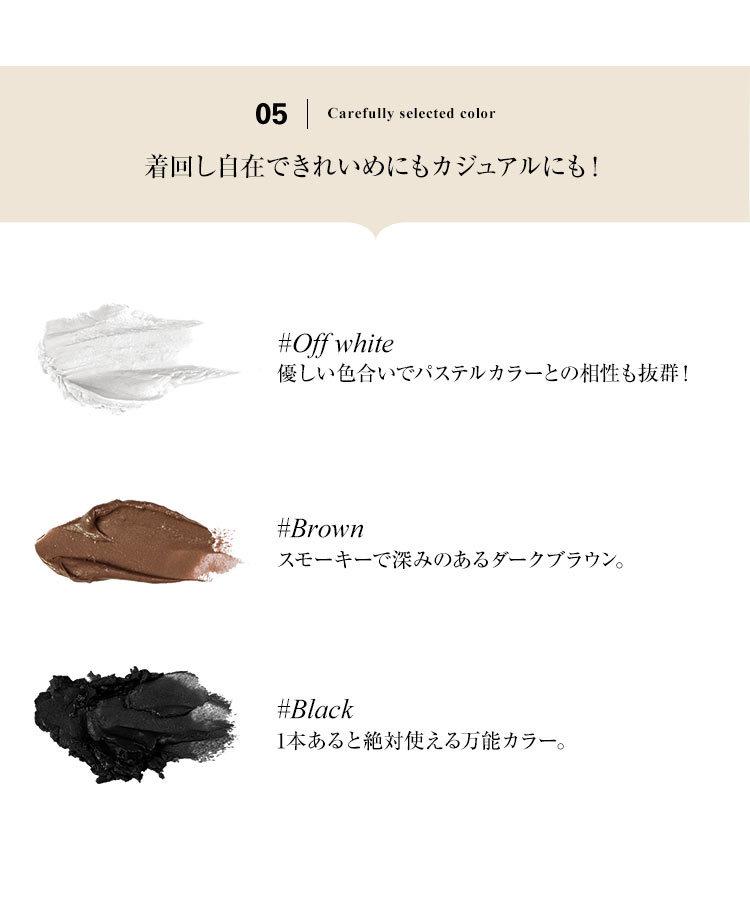 ストレッチFitカラースキニーパンツ/レディース M1931