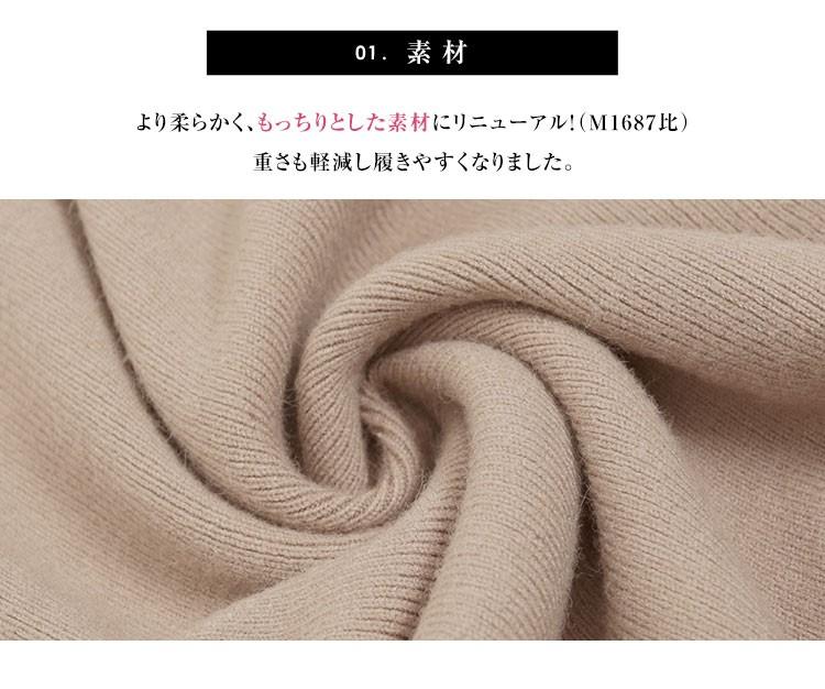 ミニorミディアム]選べる2丈ソフトニットフレアースカート/レディース/ひざ丈 M1964