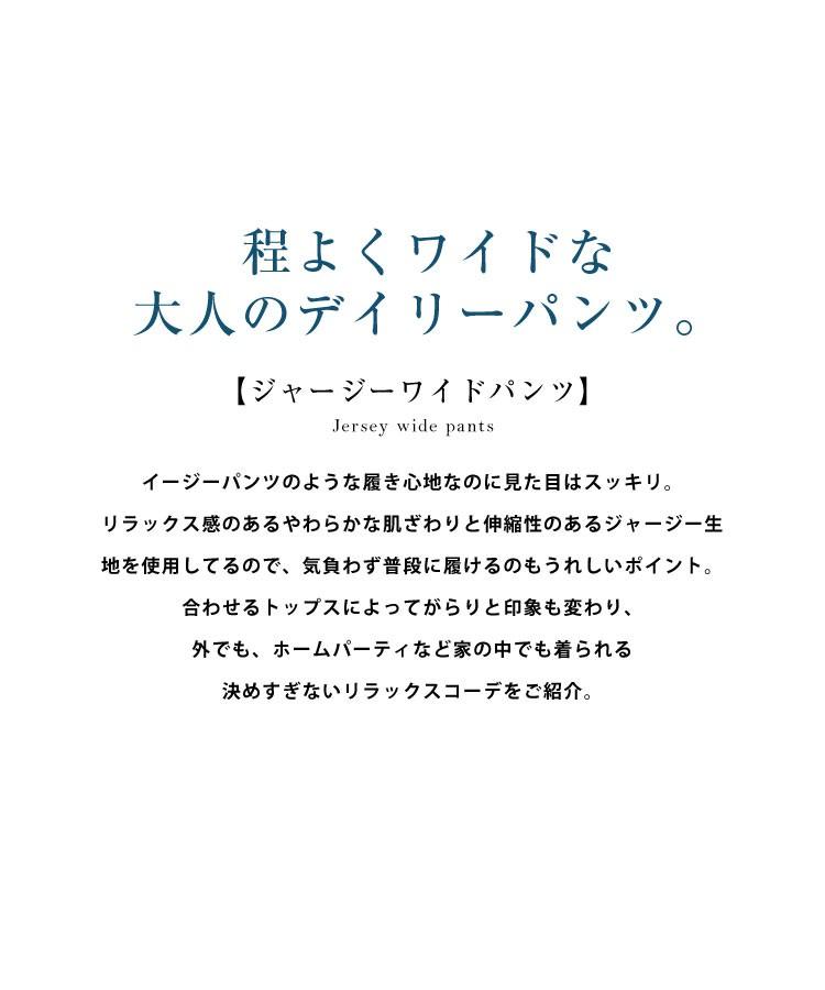 ウエストゴム 大人気インフルエンサーakiicoさんコラボ ポンチワイドパンツ レディース 黒 春 ロング 田中亜希子 M2408