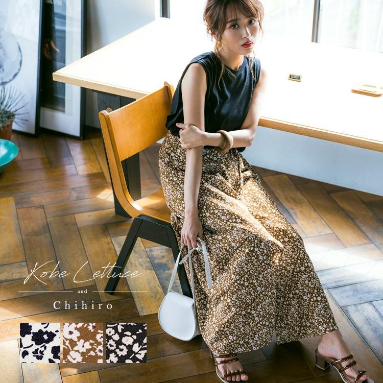 [近藤千尋さんコラボ]ラップスカート+ワイドパンツセット