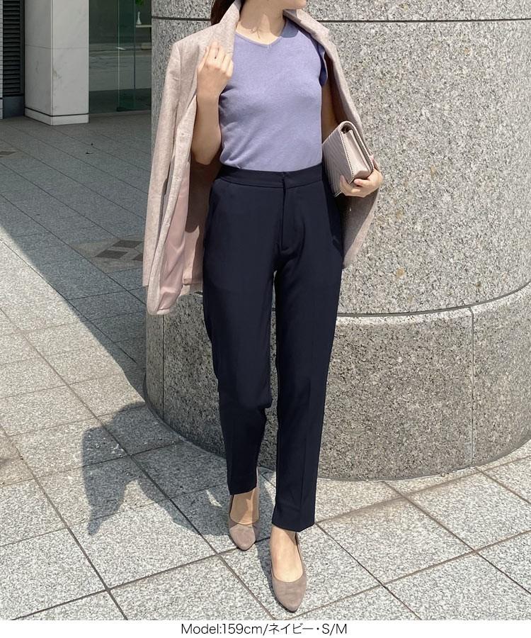 セットアップ Nagisaさんコラボ 取り外しOKポケットフリル付き2wayテーパードパンツ レディース ボトムス M2835