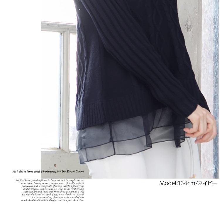 裾オーガンジーケーブルフレアニットトップス/レディース N1043