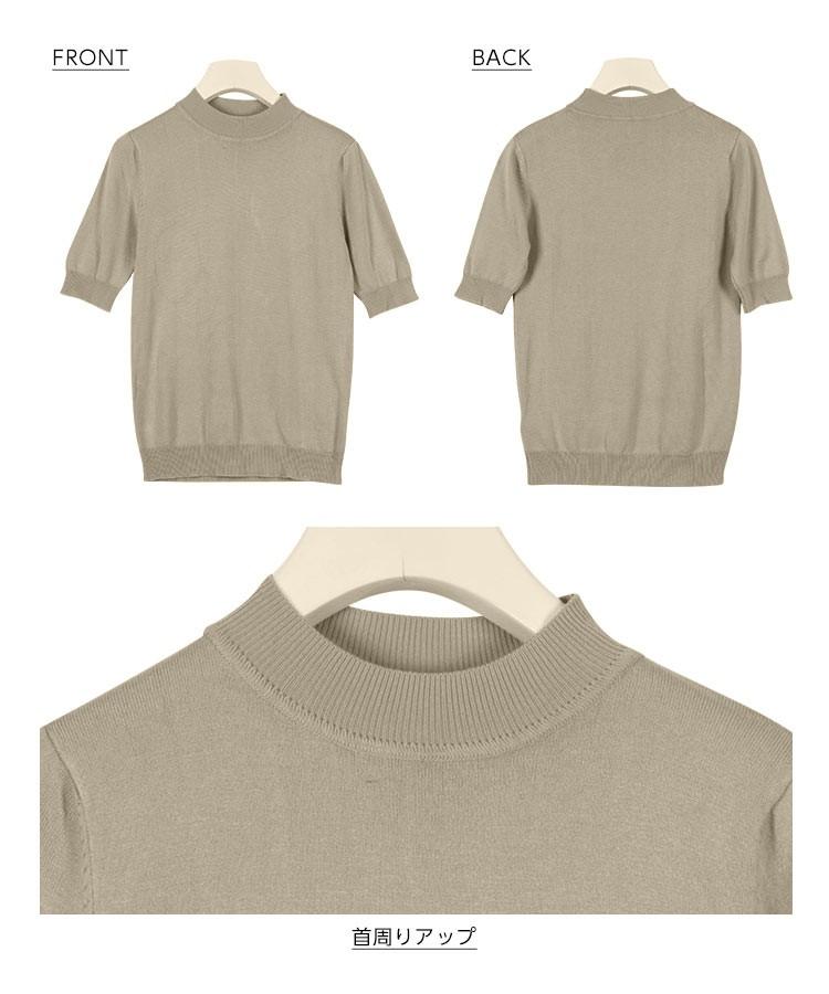 ハイネックハイゲージニットトップス/レディース シンプル上品な春ニット 五分袖 N1063