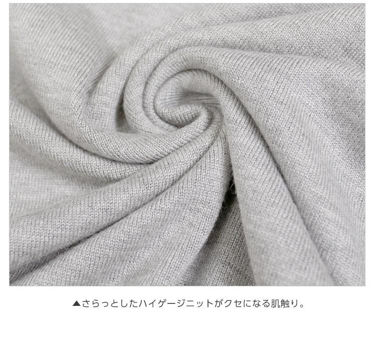 裾フリルハイゲージニットトップス/レディース N1068