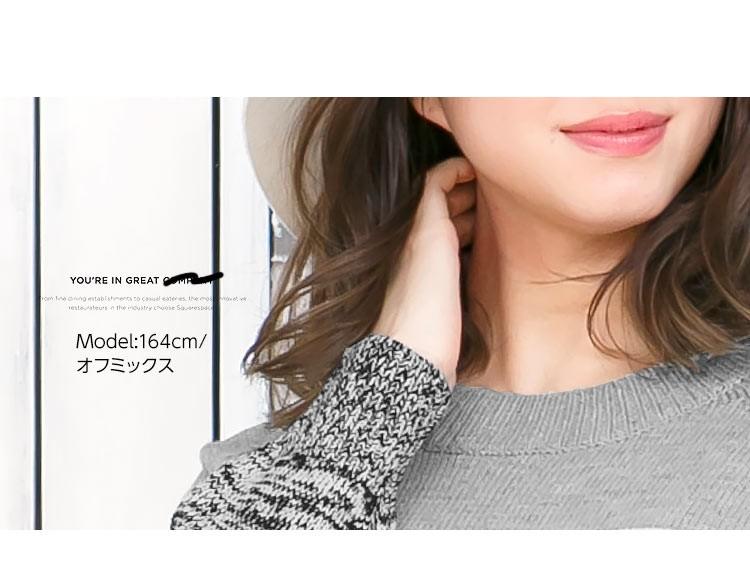 3カラー配色ワンピース/レディース N1076