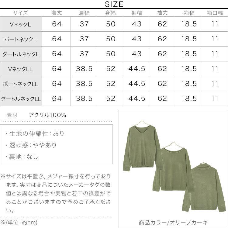 体型カバー サイズが選べるカシミアタッチニット レディース トップス ニット ゆったり N5555