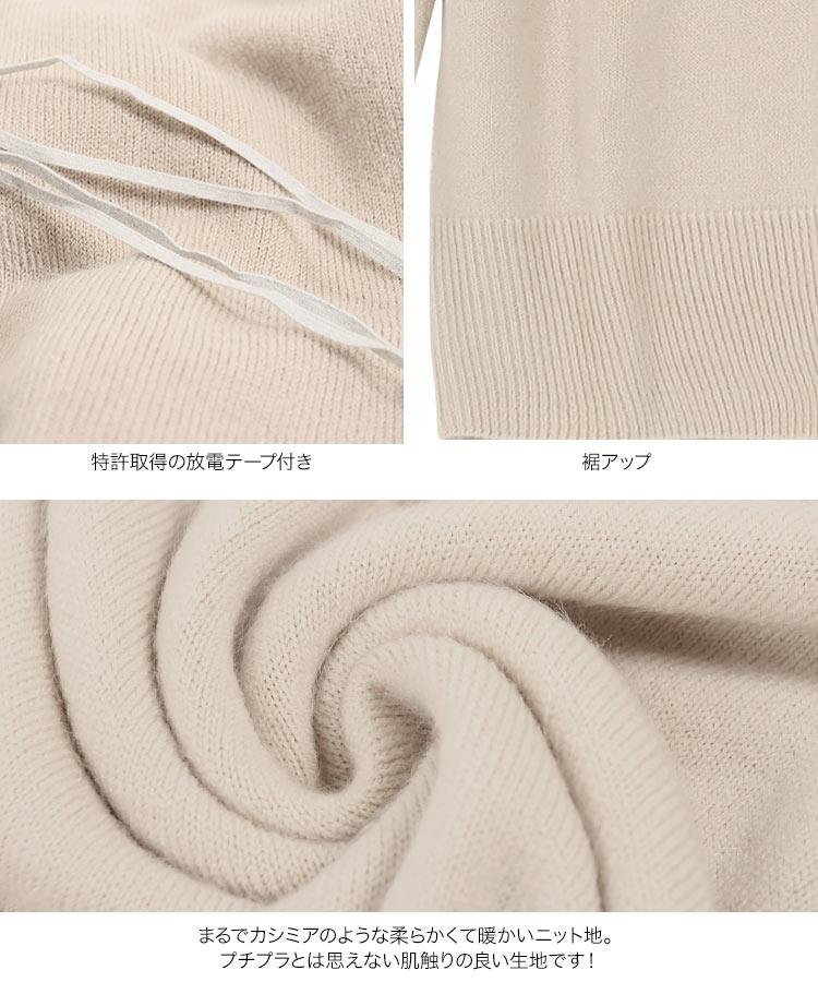 洗える U・V ワンピース/チュニック/トップス N555