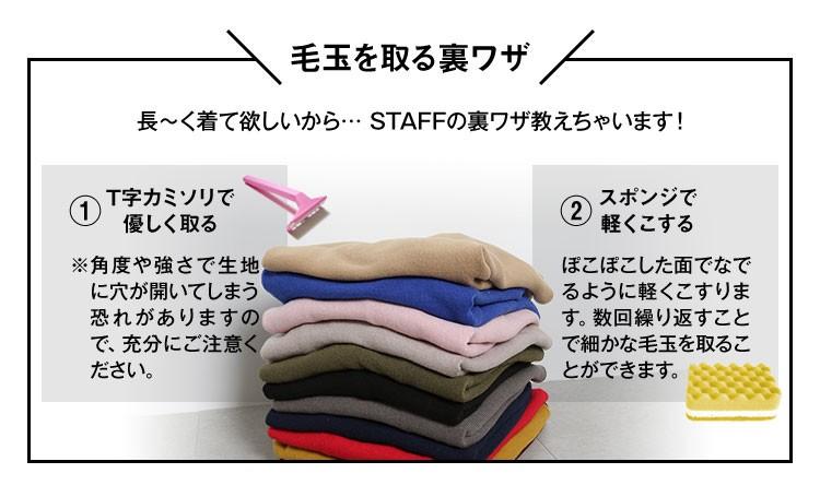 洗える タートルワンピース/チュニック/トップス