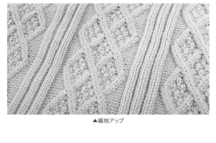 変わり編みノースリーブニットベストトップス ケーブル編み リブ編みMIX N953