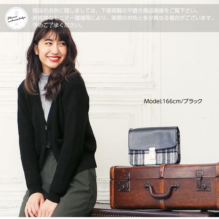 ショート丈Vネックニットカーディガン/アウター/レディース N969