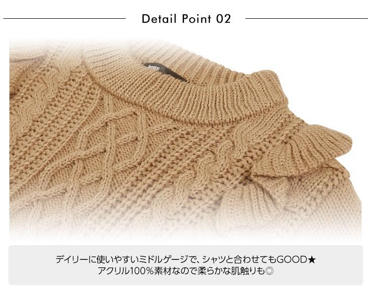 肩フリルクルーネックケーブルニットプルオーバー/レディース ケーブル編みでニットの豊かな表情を楽しむ N994