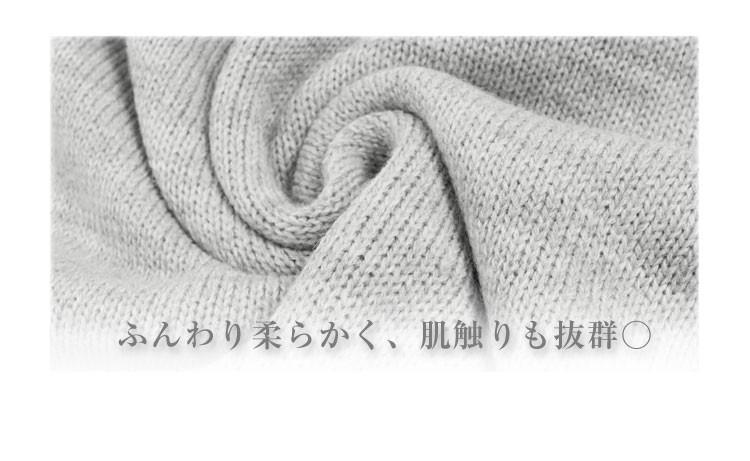 ゆるニットチュニックトップス/レディース 袖リブ切替え N998