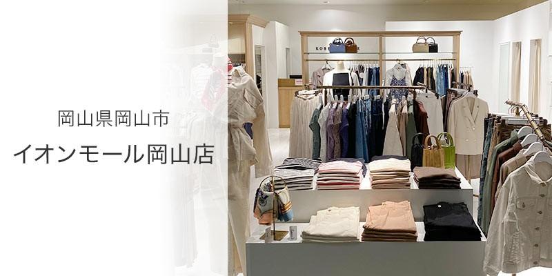 神戸レタス イオンモール岡山店