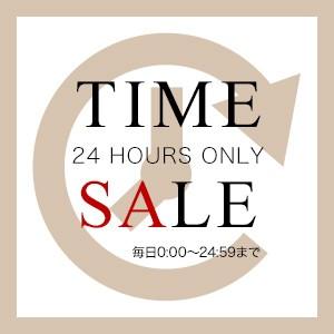 24時間sale