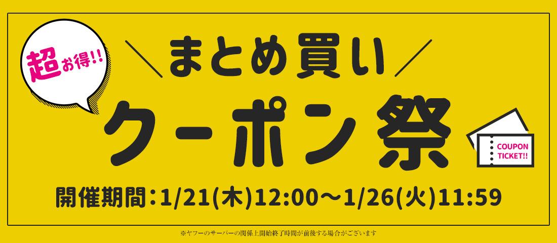 【神戸レタス】sale