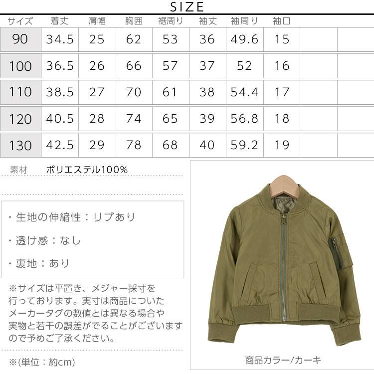 MA-1ジップブルゾンジャケット/アウター/男女兼用 X306