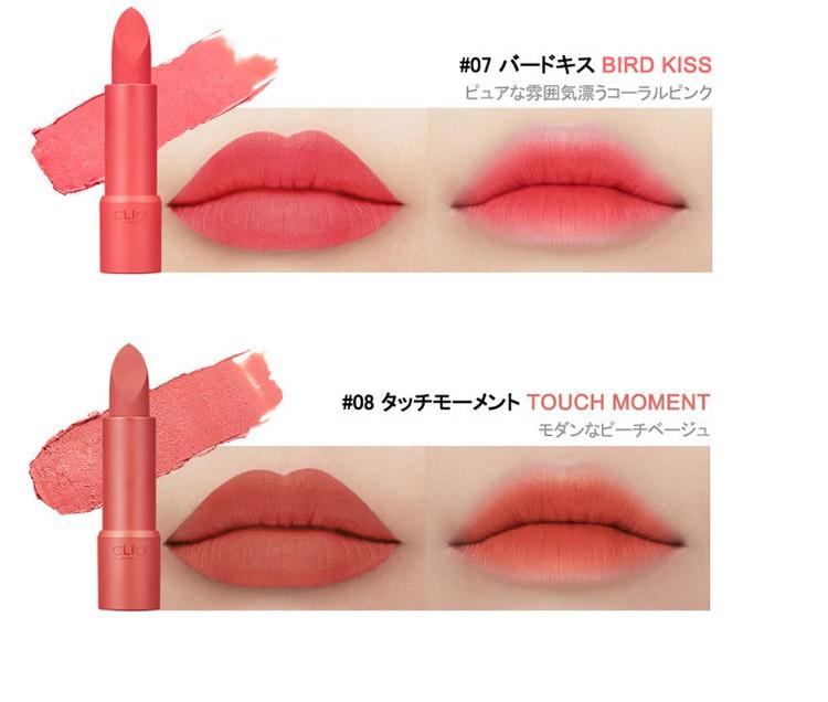 化粧品 ひと塗りで高発色 落ちない色ムラゼロのリップスティック 韓国コスメ Y192