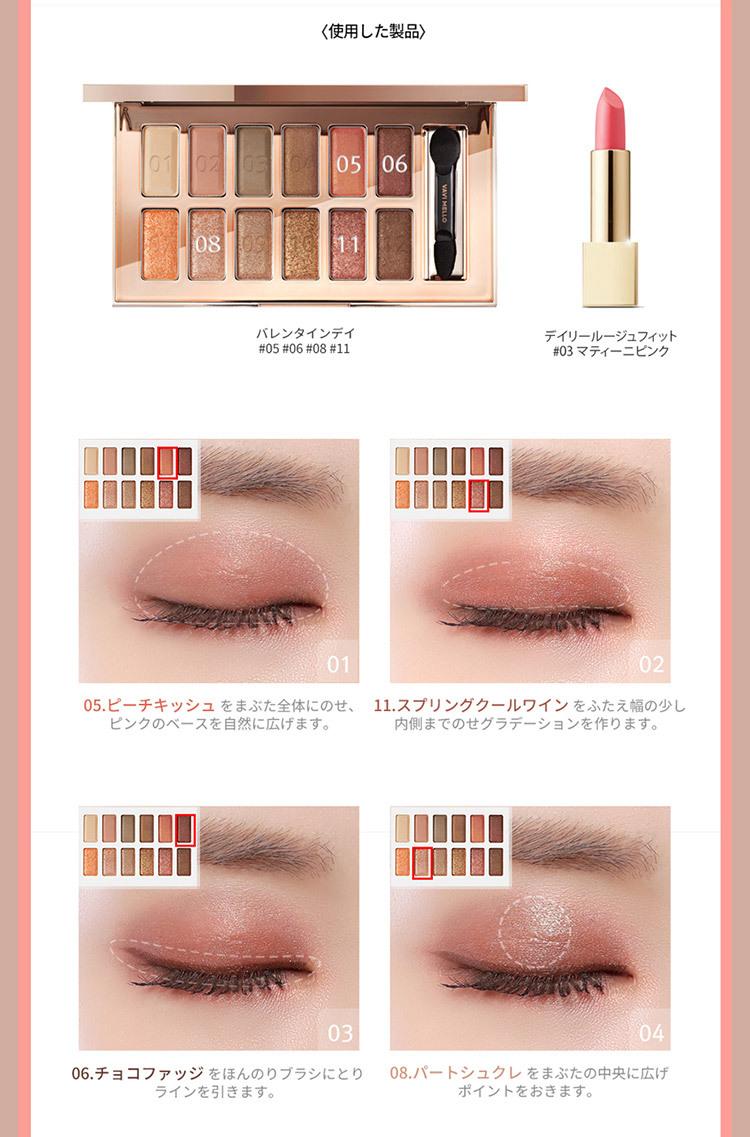 化粧品 大人気12色アイシャドウパレット ラメ 韓国コスメ Y210